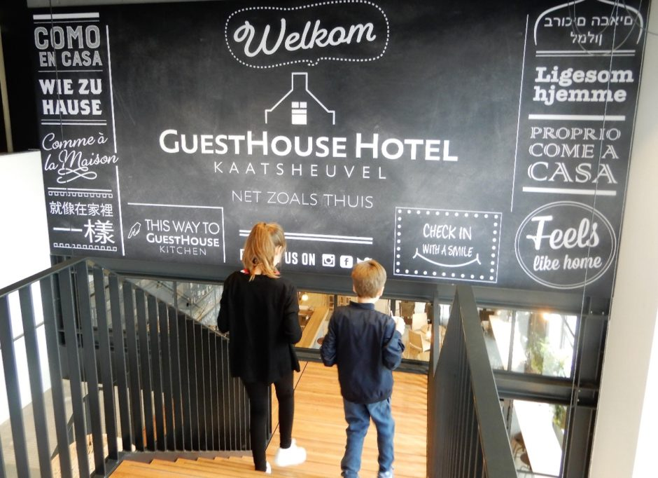 Welkom GuestHouse Hotel